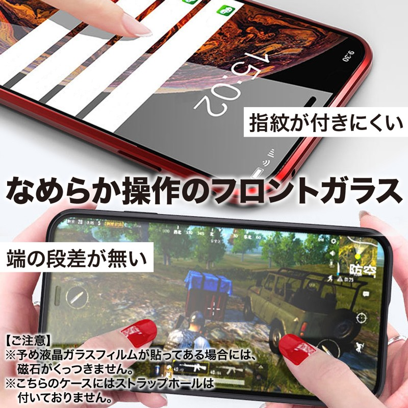 iPhone ケース iPhone XsMax iPhone XR iPhone X iPhone XS iPhone 8 iPhone 7 Plus マグネット バンパー 全面 ガラス 360度 保護06