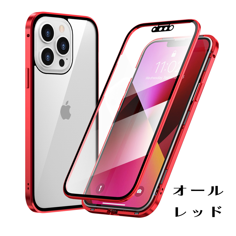 iPhone ケース iPhone XsMax iPhone XR iPhone X iPhone XS iPhone 8 iPhone 7 Plus マグネット バンパー 全面 ガラス 360度 保護09