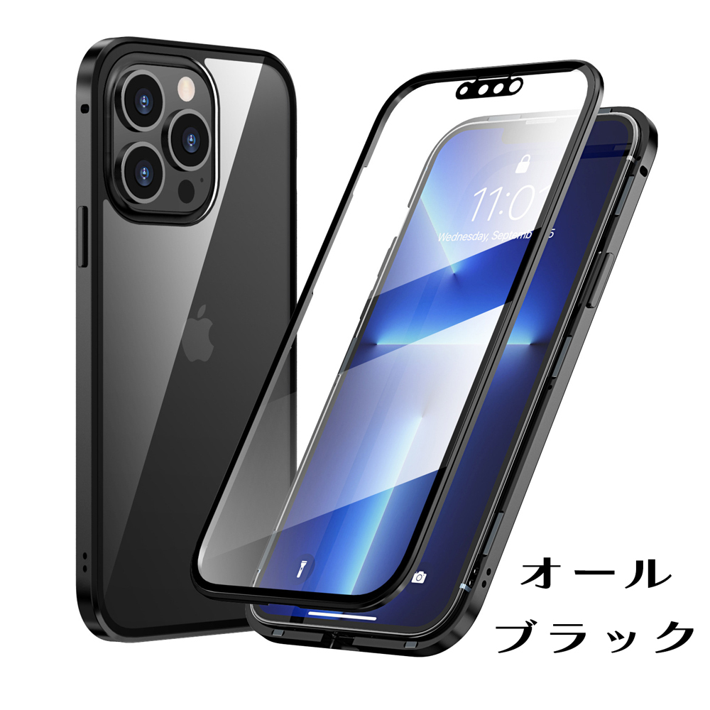 iPhone ケース iPhone XsMax iPhone XR iPhone X iPhone XS iPhone 8 iPhone 7 Plus マグネット バンパー 全面 ガラス 360度 保護10