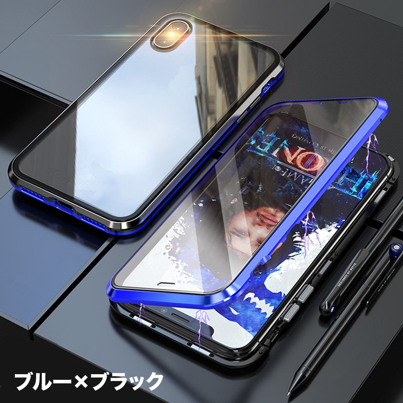 iPhone ケース iPhone XsMax iPhone XR iPhone X iPhone XS iPhone 8 iPhone 7 Plus マグネット バンパー 全面 ガラス 360度 保護13