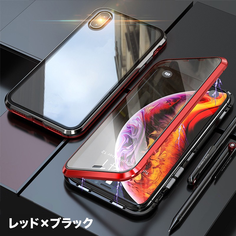 iPhone ケース iPhone XsMax iPhone XR iPhone X iPhone XS iPhone 8 iPhone 7 Plus マグネット バンパー 全面 ガラス 360度 保護15