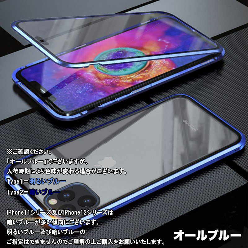 iPhone ケース iPhone XsMax iPhone XR iPhone X iPhone XS iPhone 8 iPhone 7 Plus マグネット バンパー 全面 ガラス 360度 保護16