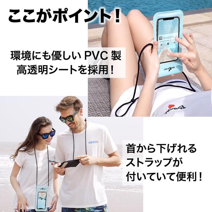 防水 ポーチ 防水 ケース 防水 カバー スマホ ケース iPhone ケース 6.5インチ 収納可能04
