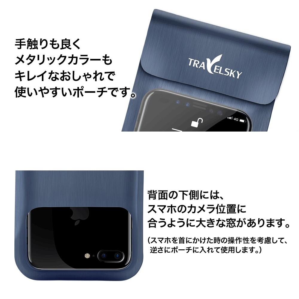 防水 ポーチ 防水 ケース 防水 カバー スマホ ケース iPhone ケース 6.5インチ 収納可能05