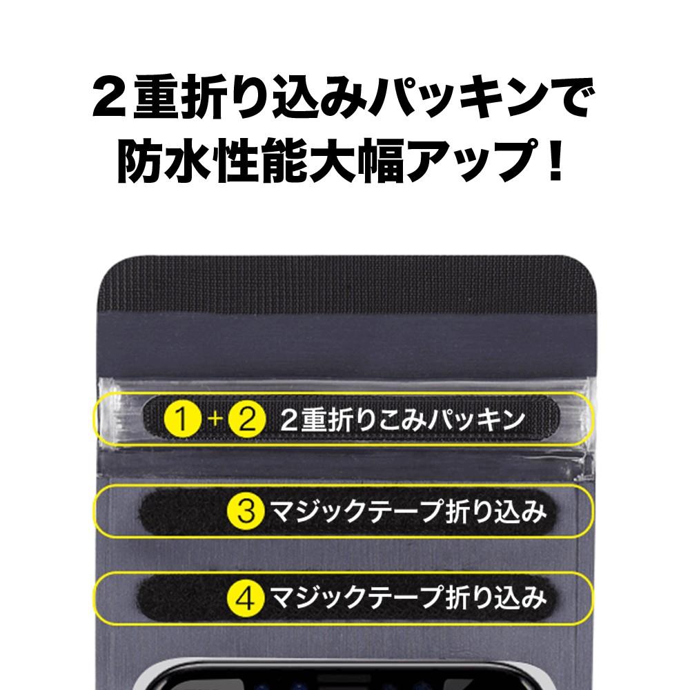 防水 ポーチ 防水 ケース 防水 カバー スマホ ケース iPhone ケース 6.5インチ 収納可能06