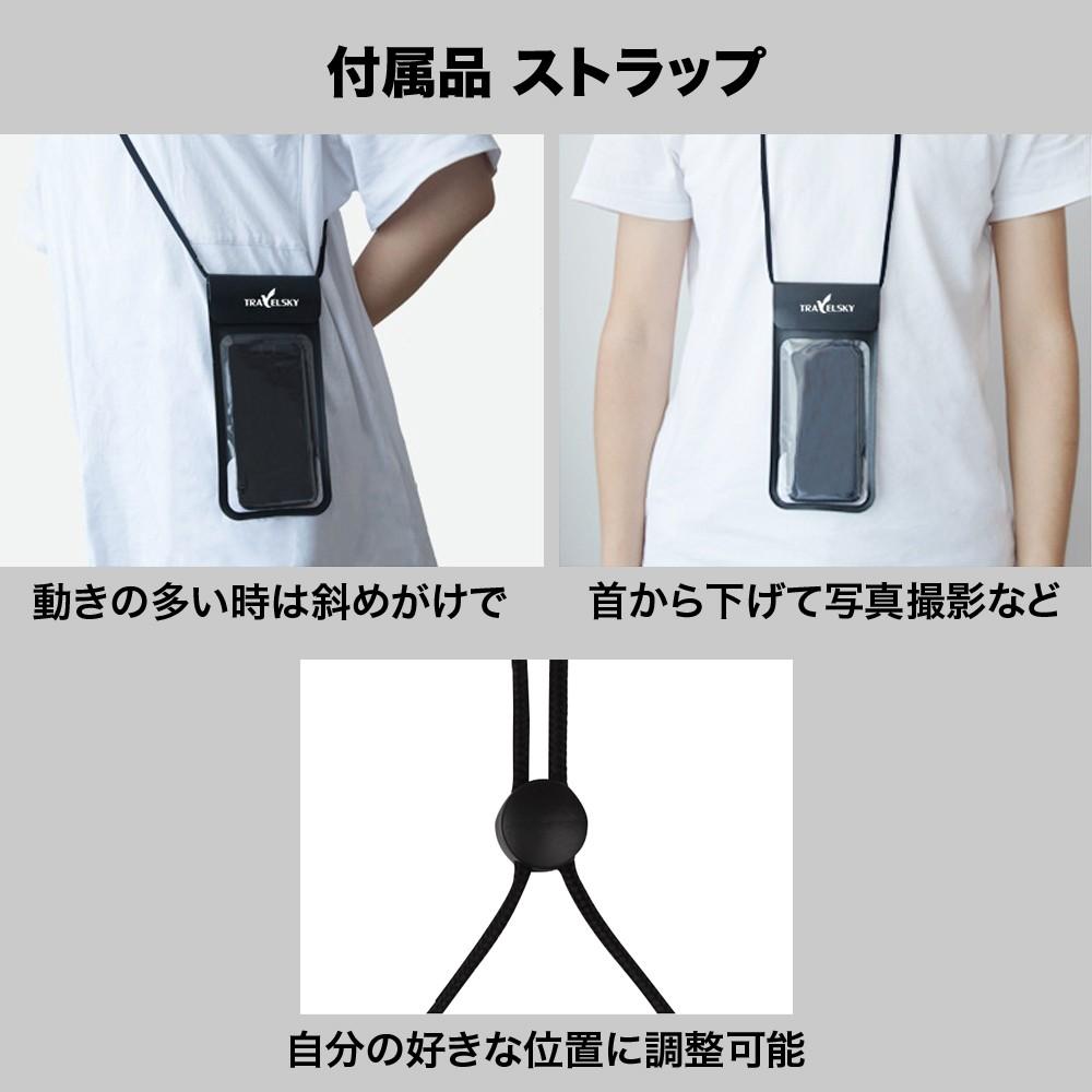 防水 ポーチ 防水 ケース 防水 カバー スマホ ケース iPhone ケース 6.5インチ 収納可能07