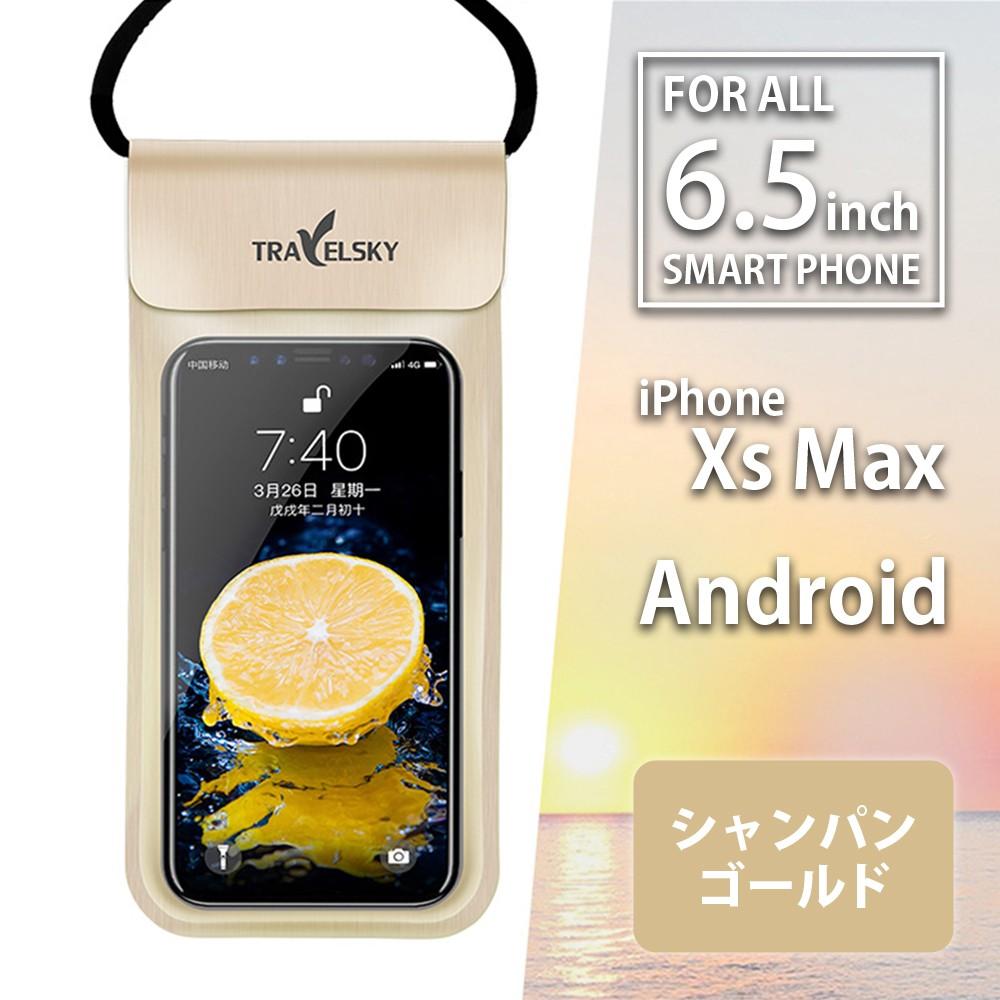 防水 ポーチ 防水 ケース 防水 カバー スマホ ケース iPhone ケース 6.5インチ 収納可能09