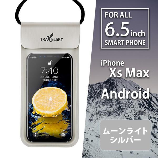 防水 ポーチ 防水 ケース 防水 カバー スマホ ケース iPhone ケース 6.5インチ 収納可能|monocase-store|18