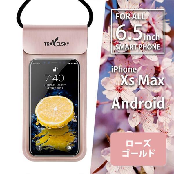 防水 ポーチ 防水 ケース 防水 カバー スマホ ケース iPhone ケース 6.5インチ 収納可能|monocase-store|19