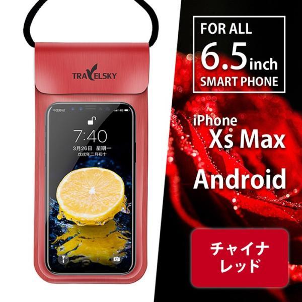 防水 ポーチ 防水 ケース 防水 カバー スマホ ケース iPhone ケース 6.5インチ 収納可能|monocase-store|21