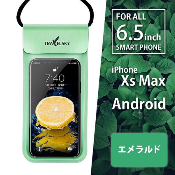 防水 ポーチ 防水 ケース 防水 カバー スマホ ケース iPhone ケース 6.5インチ 収納可能|monocase-store|22