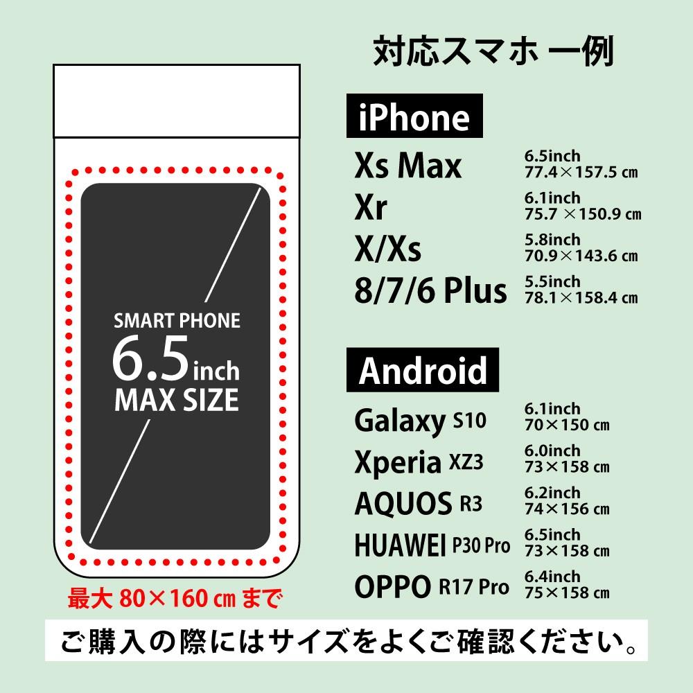 防水 ポーチ 防水 ケース 防水 カバー スマホ ケース iPhone ケース 6.5インチ 収納可能14