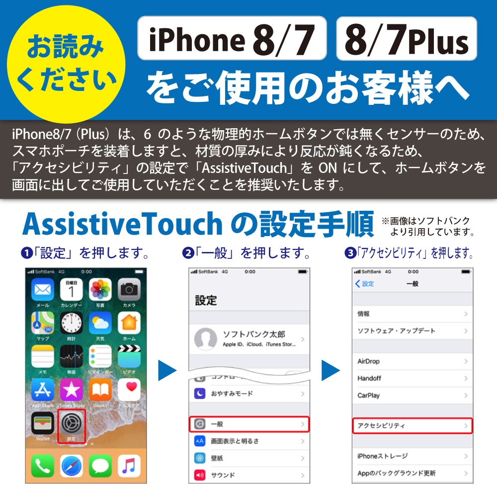防水 ポーチ 防水 ケース 防水 カバー スマホ ケース iPhone ケース 6.5インチ 収納可能00