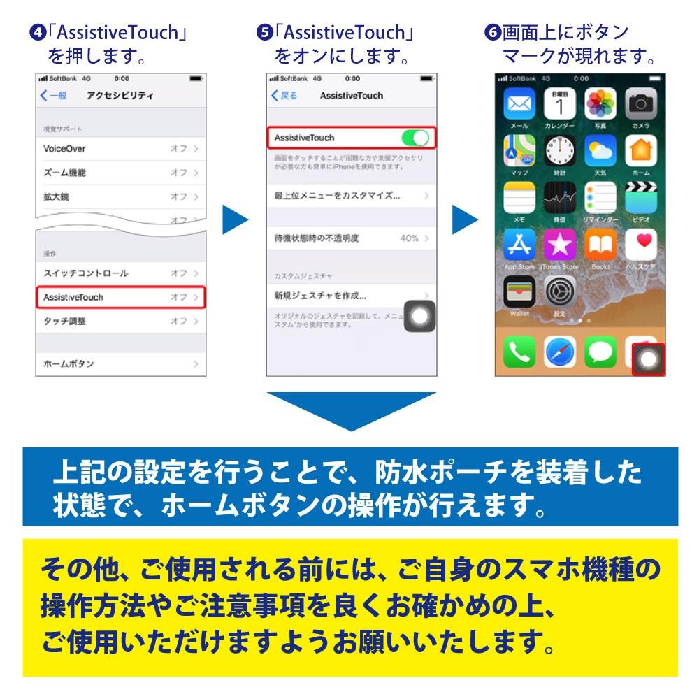 防水 ポーチ 防水 ケース 防水 カバー スマホ ケース iPhone ケース 6.5インチ 収納可能001