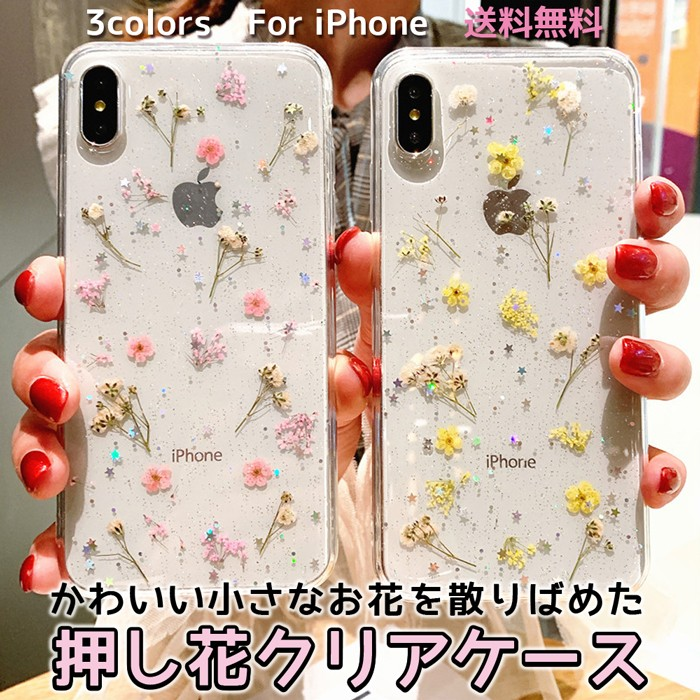 iPhone ケース iPhone XSMax iPhone XR iPhone X iPhone XS iPhone 8 iPhone 7 Plus クリア ソフト シンプル 透明 フラワー01