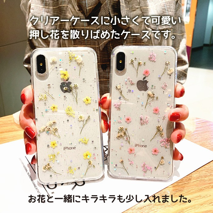 iPhone ケース iPhone XSMax iPhone XR iPhone X iPhone XS iPhone 8 iPhone 7 Plus クリア ソフト シンプル 透明 フラワー02