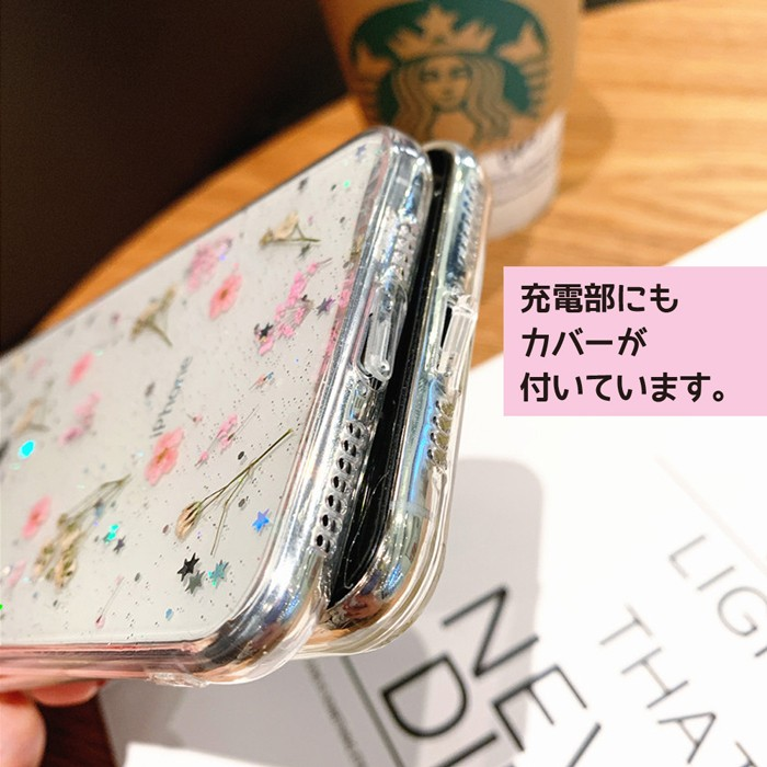 iPhone ケース iPhone XSMax iPhone XR iPhone X iPhone XS iPhone 8 iPhone 7 Plus クリア ソフト シンプル 透明 フラワー05