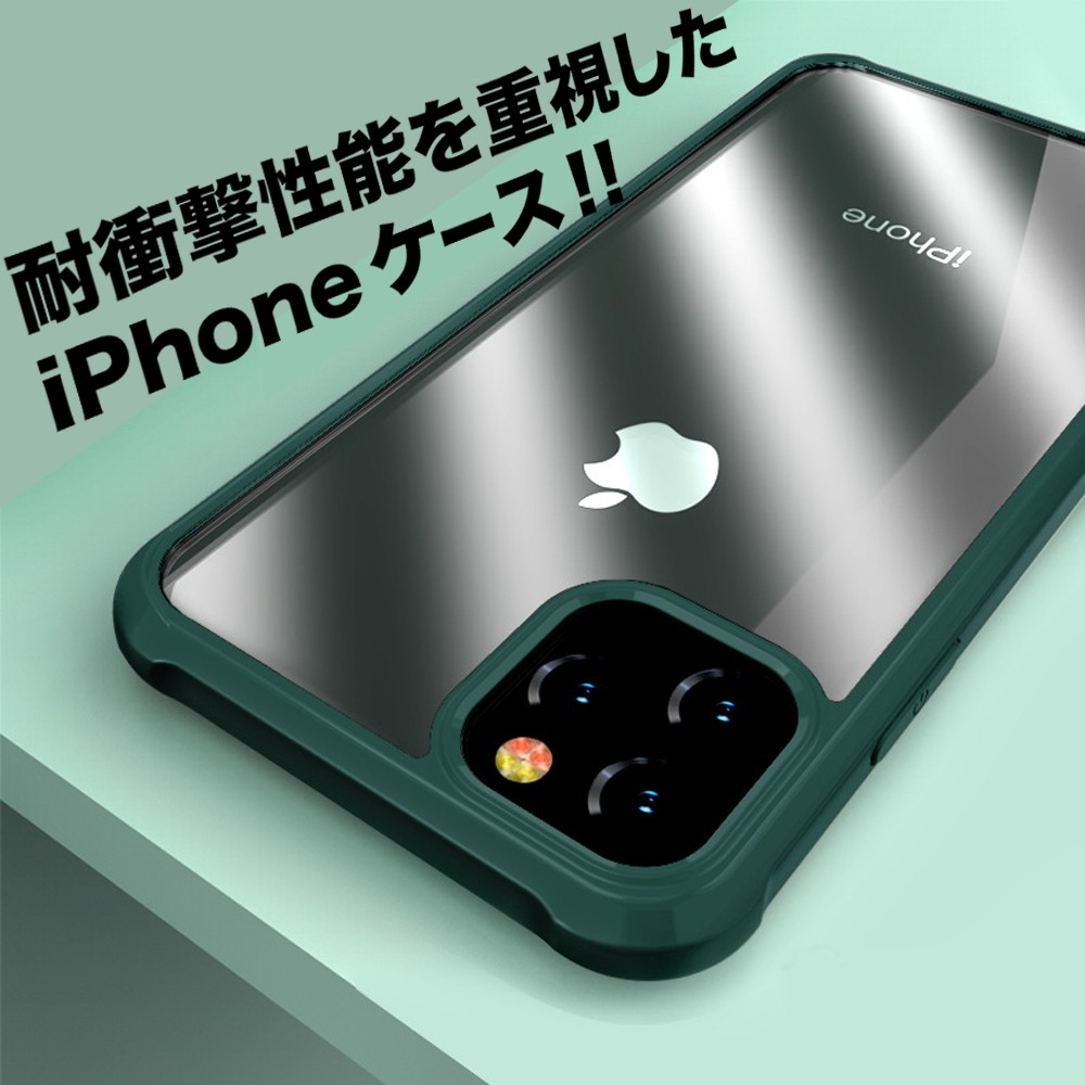 iPhone 11 Pro ケース iPhone 11ProMax iPhone11Pro iPhone11 iPhoneXsMax iPhoneXR iPhoneXS iPhone8 iPhone8Plus 耐衝撃ケース02