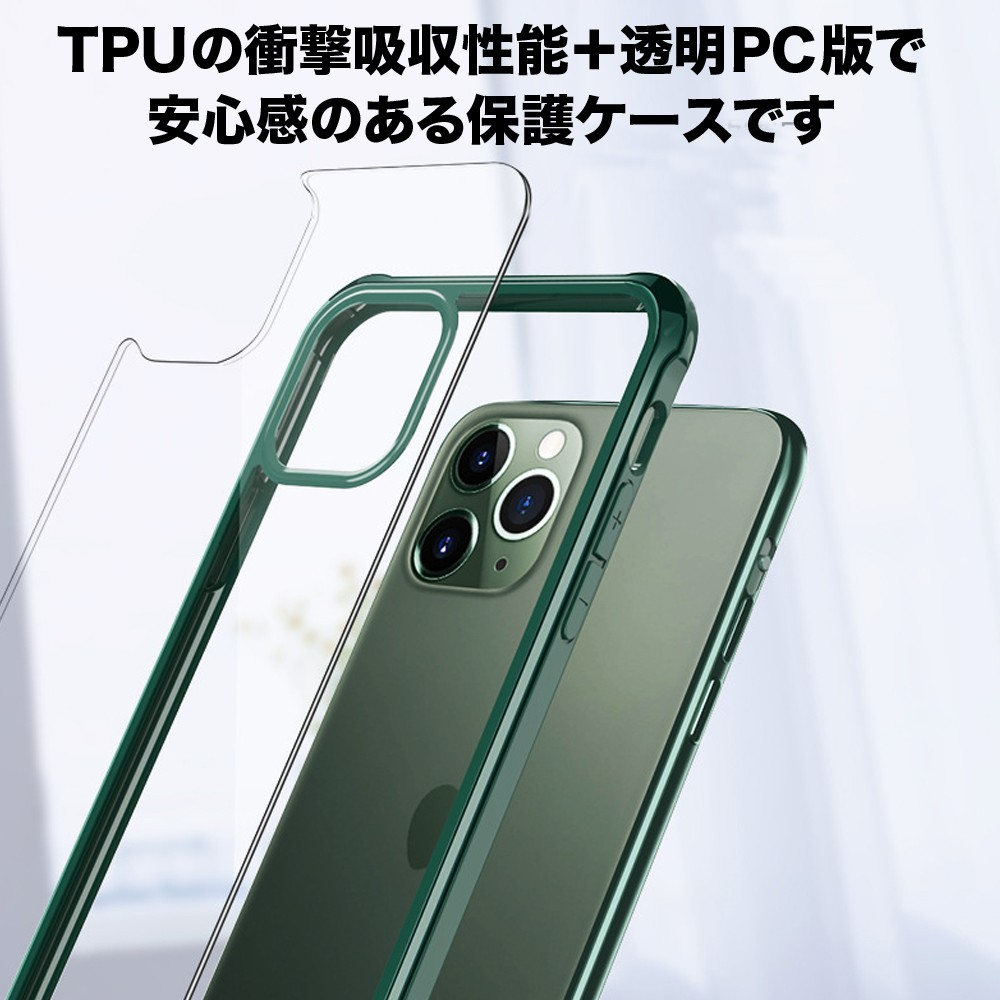 iPhone 11 Pro ケース iPhone 11ProMax iPhone11Pro iPhone11 iPhoneXsMax iPhoneXR iPhoneXS iPhone8 iPhone8Plus 耐衝撃ケース03