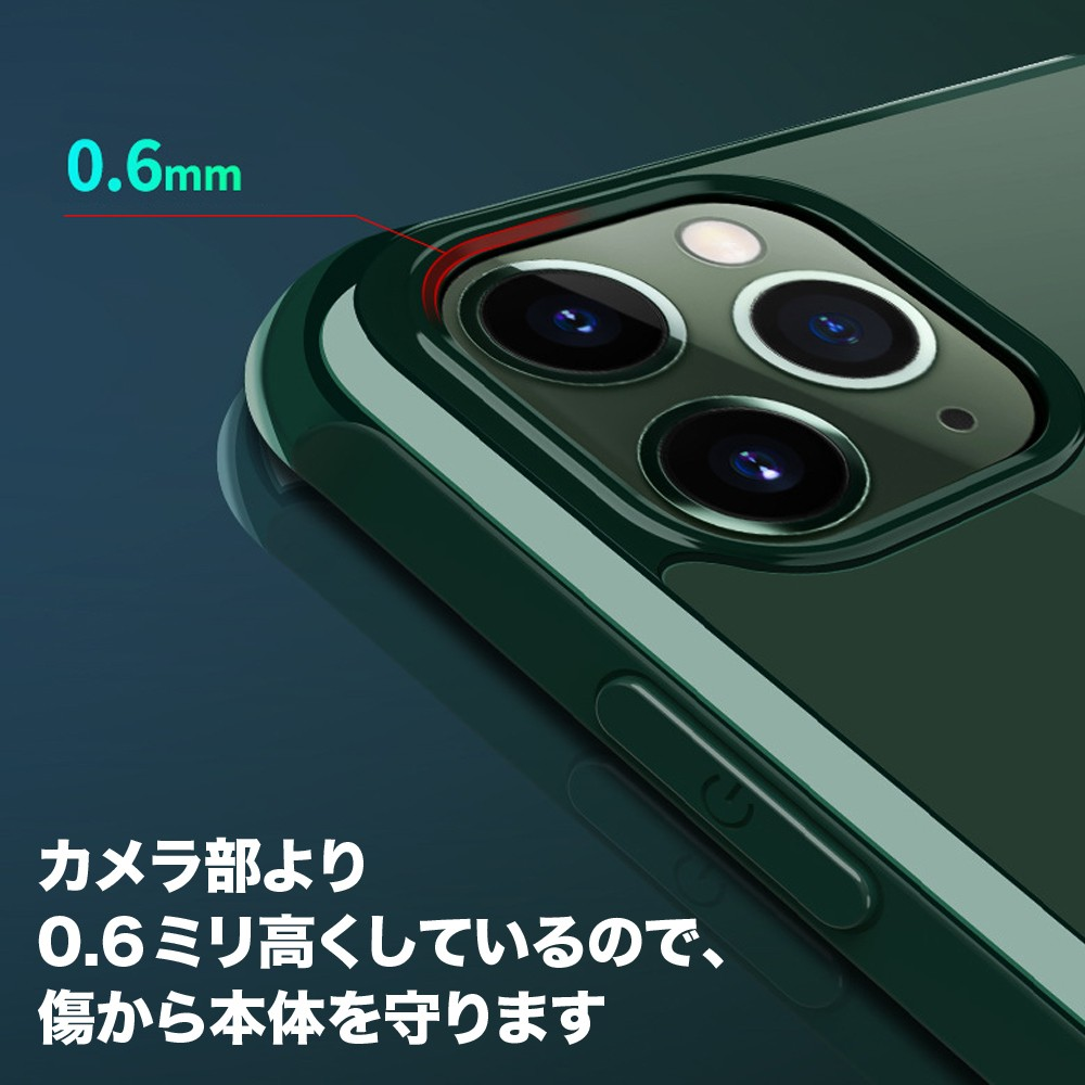 iPhone 11 Pro ケース iPhone 11ProMax iPhone11Pro iPhone11 iPhoneXsMax iPhoneXR iPhoneXS iPhone8 iPhone8Plus 耐衝撃ケース05