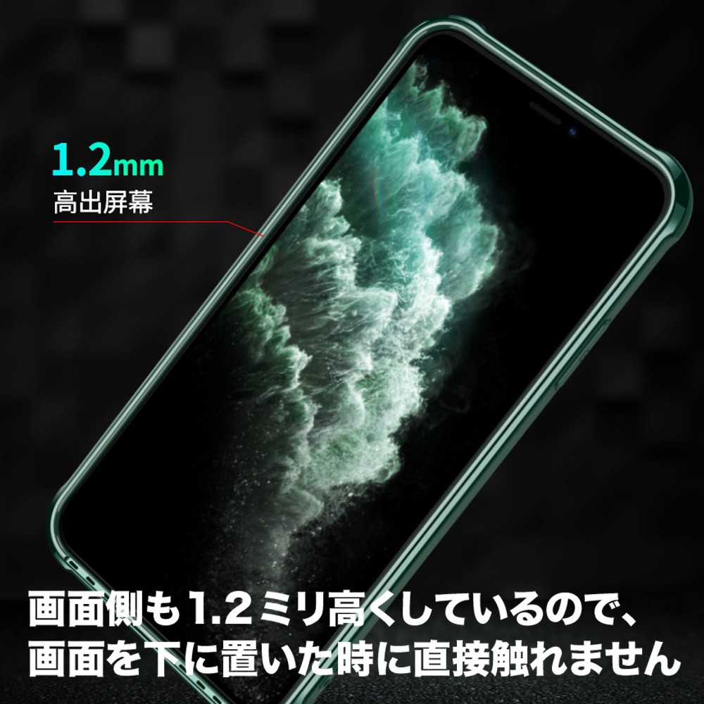 iPhone 11 Pro ケース iPhone 11ProMax iPhone11Pro iPhone11 iPhoneXsMax iPhoneXR iPhoneXS iPhone8 iPhone8Plus 耐衝撃ケース06