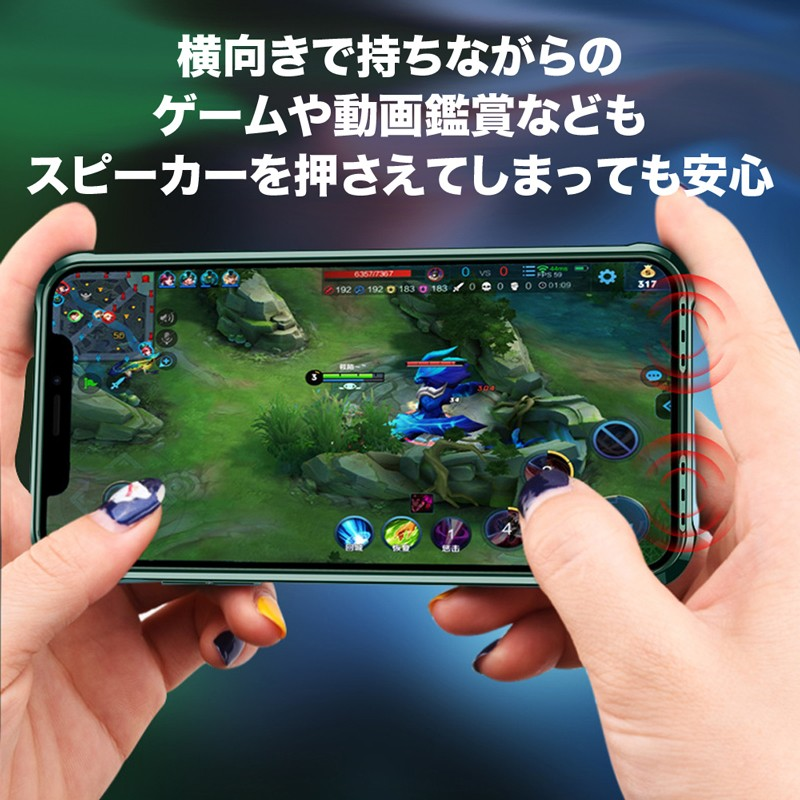 iPhone 11 Pro ケース iPhone 11ProMax iPhone11Pro iPhone11 iPhoneXsMax iPhoneXR iPhoneXS iPhone8 iPhone8Plus 耐衝撃ケース08