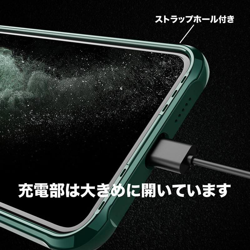 iPhone 11 Pro ケース iPhone 11ProMax iPhone11Pro iPhone11 iPhoneXsMax iPhoneXR iPhoneXS iPhone8 iPhone8Plus 耐衝撃ケース10