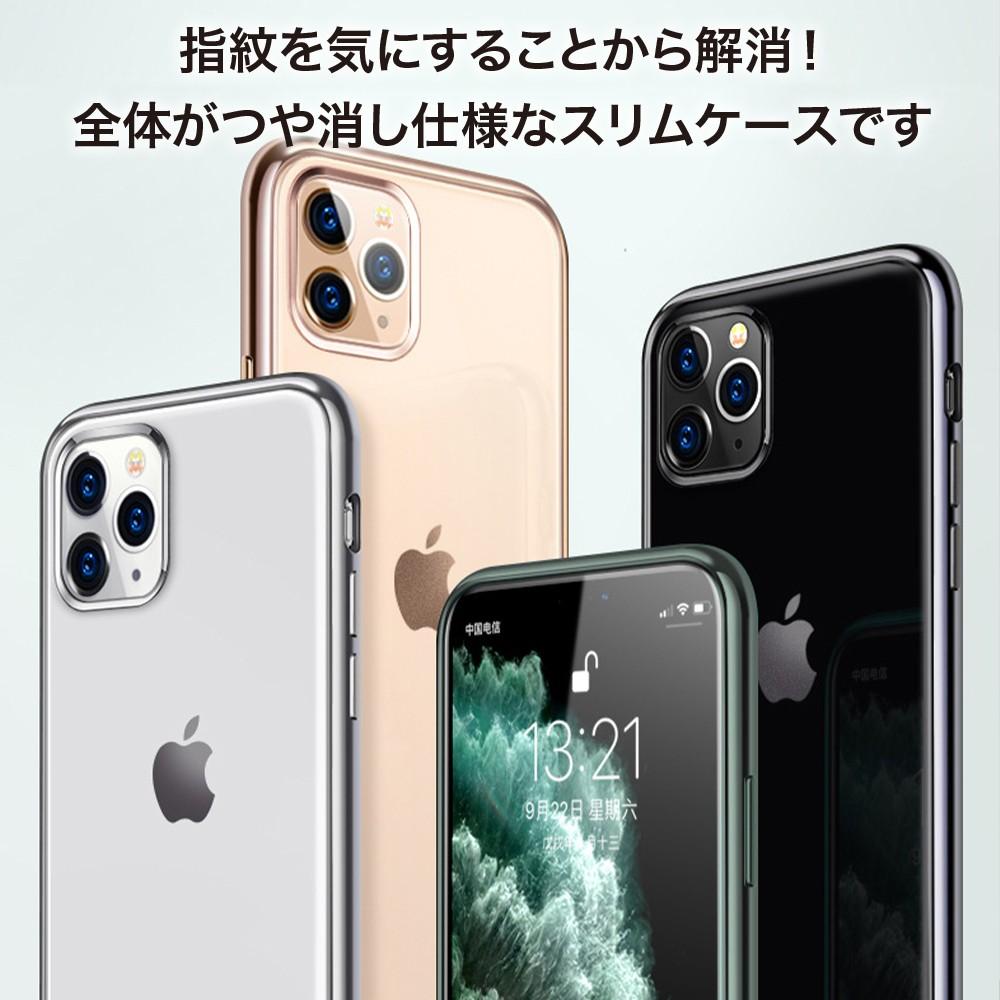 iPhone 11 ケース iPhone 11ProMax iPhone11Pro iPhone11 ソフトケース メッキ マット02