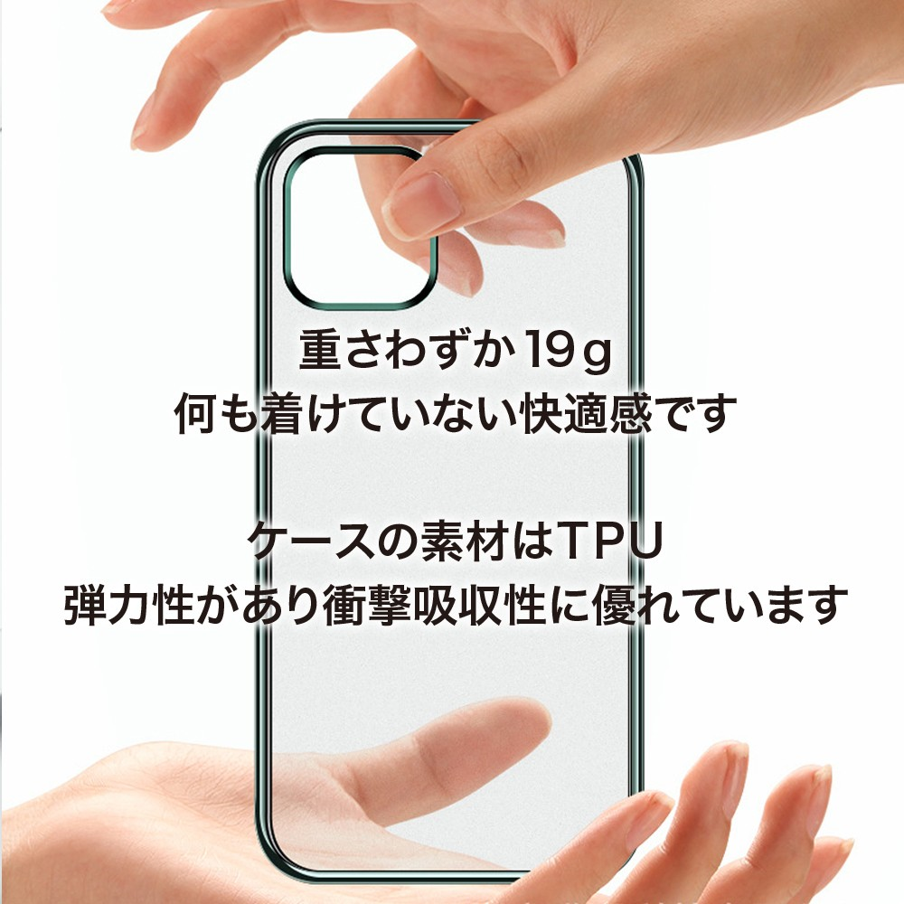 iPhone 11 ケース iPhone 11ProMax iPhone11Pro iPhone11 ソフトケース メッキ マット03