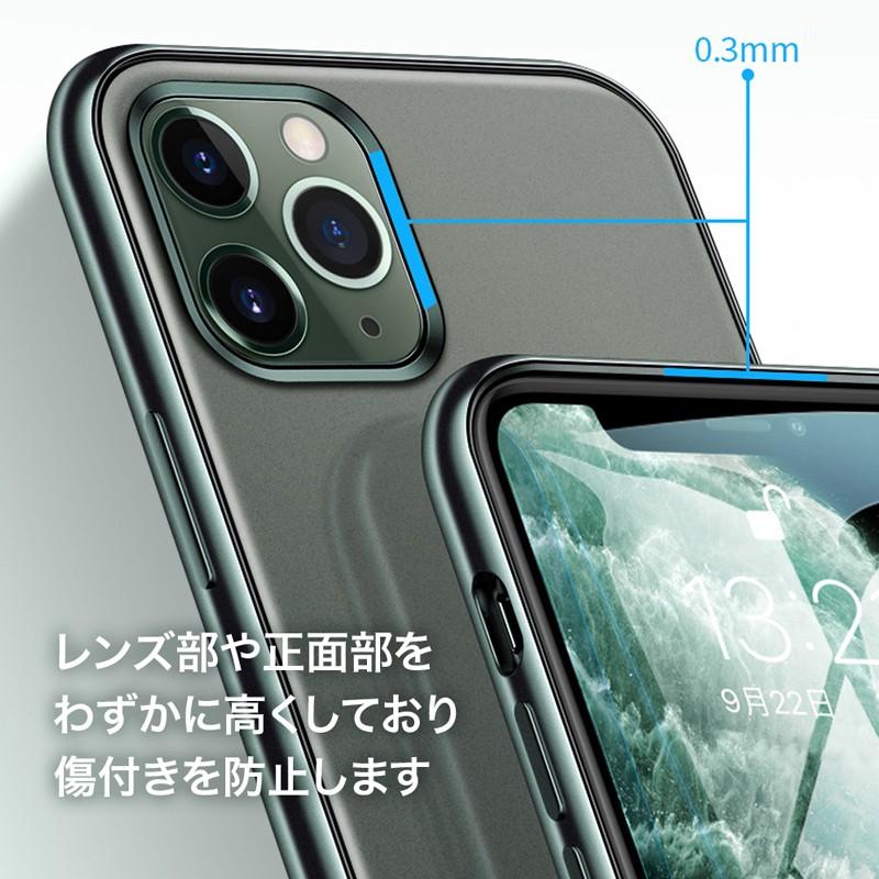 iPhone 11 ケース iPhone 11ProMax iPhone11Pro iPhone11 ソフトケース メッキ マット04