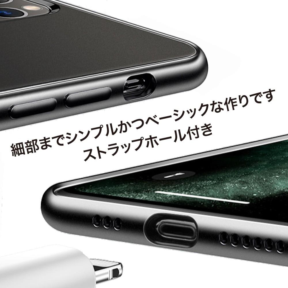 iPhone 11 ケース iPhone 11ProMax iPhone11Pro iPhone11 ソフトケース メッキ マット06