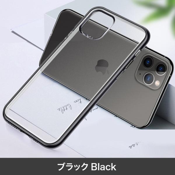 iPhone11 ケース iphone11 pro max おしゃれ アイフォン11 携帯ケース スマホカバー マット つや消し|monocase-store|13