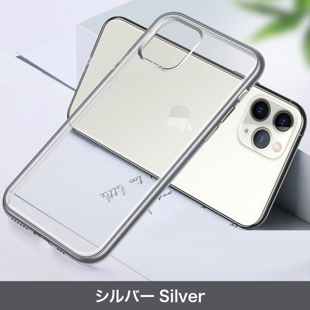 iPhone 11 ケース iPhone 11ProMax iPhone11Pro iPhone11 ソフトケース メッキ マット09