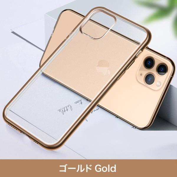 iPhone11 ケース iphone11 pro max おしゃれ アイフォン11 携帯ケース スマホカバー マット つや消し|monocase-store|15