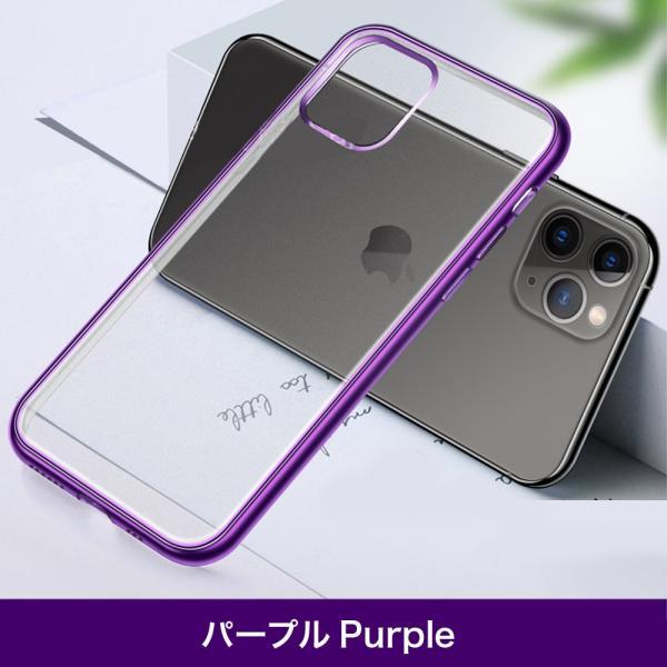 iPhone11 ケース iphone11 pro max おしゃれ アイフォン11 携帯ケース スマホカバー マット つや消し|monocase-store|16