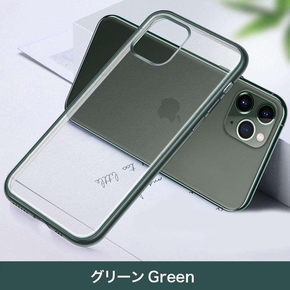 iPhone 11 ケース iPhone 11ProMax iPhone11Pro iPhone11 ソフトケース メッキ マット12
