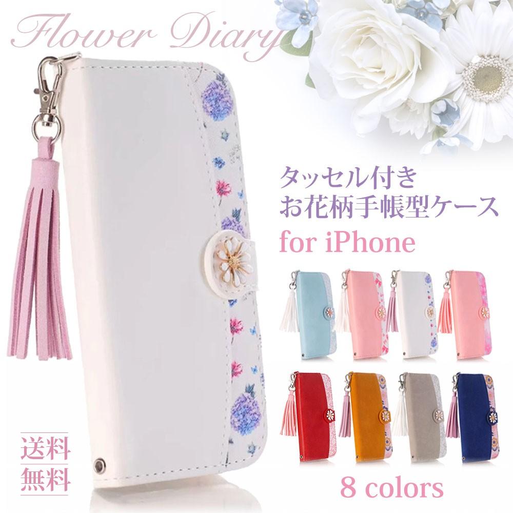 手帳型 ケース iPhone 11ProMax iPhone11Pro iPhone11 花柄 タッセル付き カード収納01