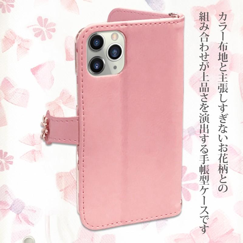 手帳型 ケース iPhone 11ProMax iPhone11Pro iPhone11 花柄 タッセル付き カード収納02