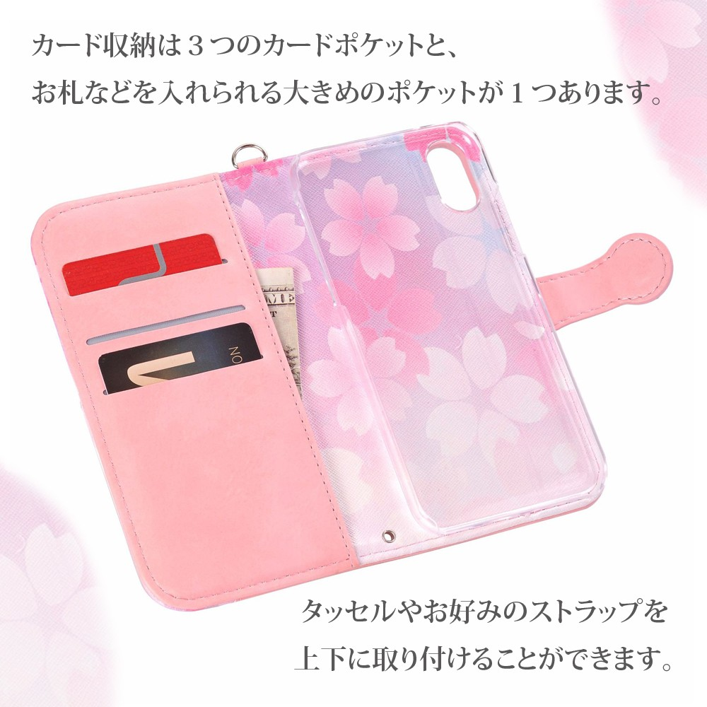 手帳型 ケース iPhone 11ProMax iPhone11Pro iPhone11 花柄 タッセル付き カード収納05