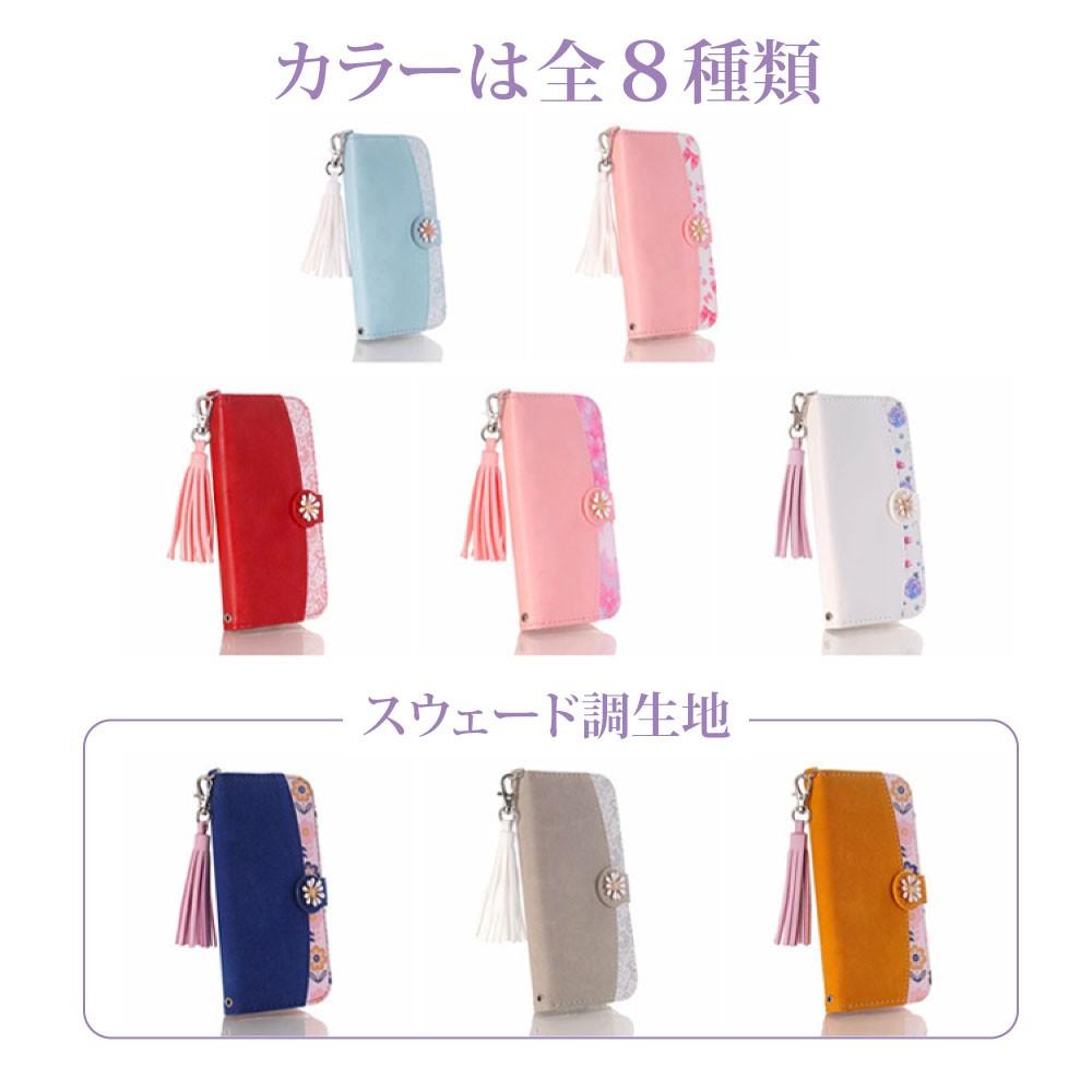 手帳型 ケース iPhone 11ProMax iPhone11Pro iPhone11 花柄 タッセル付き カード収納09