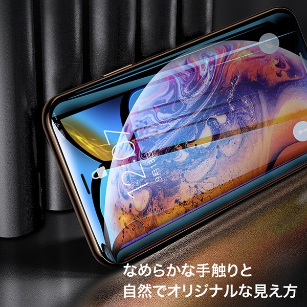 iPhone 強化ガラスフィルム スマホ液晶保護フィルム iPhone 11ProMax iPhone 11Pro iPhone 11 iPhone XsMax iPhone XR iPhone XS iPhone 8_04