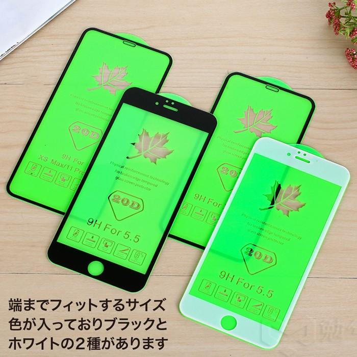 iPhone 強化ガラスフィルム スマホ液晶保護フィルム iPhone 11ProMax iPhone 11Pro iPhone 11 iPhone XsMax iPhone XR iPhone XS iPhone 8_06
