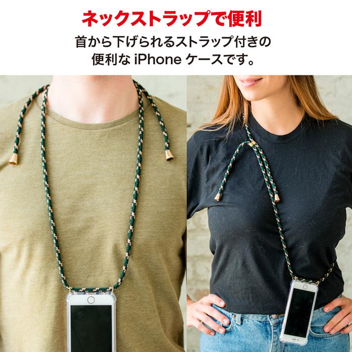 iPhone12 ケース iPhone12 mini pro max iPhone11 カバー se2 8 XR スマホケース ヒモ付き iPhone8 xs max XS X 8 7 Plus ケース 首掛け 肩掛け02