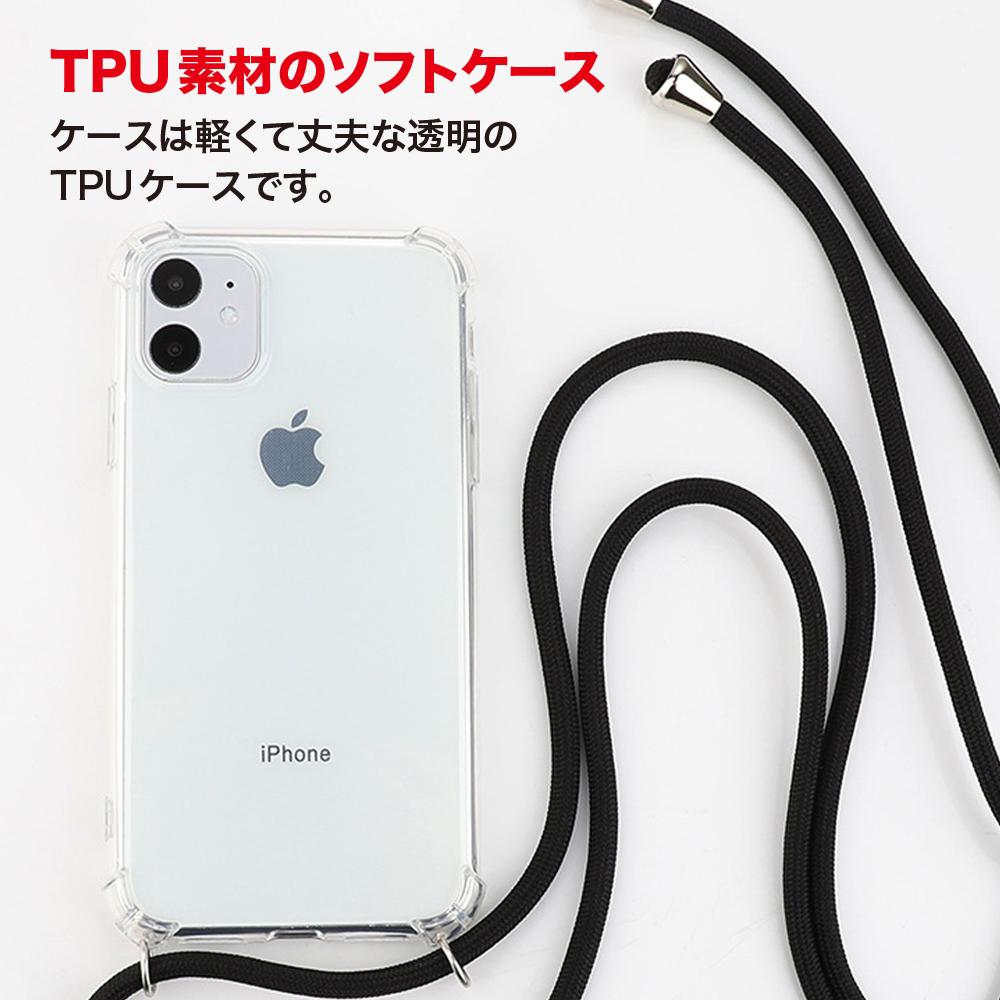 iPhone12 ケース iPhone12 mini pro max iPhone11 カバー se2 8 XR スマホケース ヒモ付き iPhone8 xs max XS X 8 7 Plus ケース 首掛け 肩掛け04