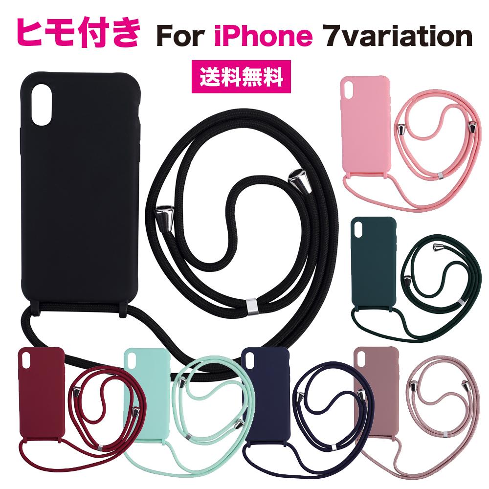 iPhone12 ケース iPhone11 ケース iPhone12 mini pro max se2 8 XR スマホケース ヒモ付き iPhone8 xs max XS X 8 7 Plus ケース 首掛け 肩掛け01