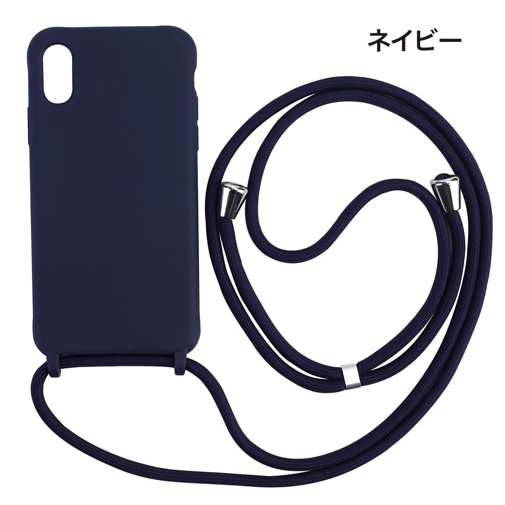 iPhone12 ケース iPhone11 ケース iPhone12 mini pro max se2 8 XR スマホケース ヒモ付き iPhone8 xs max XS X 8 7 Plus ケース 首掛け 肩掛け08