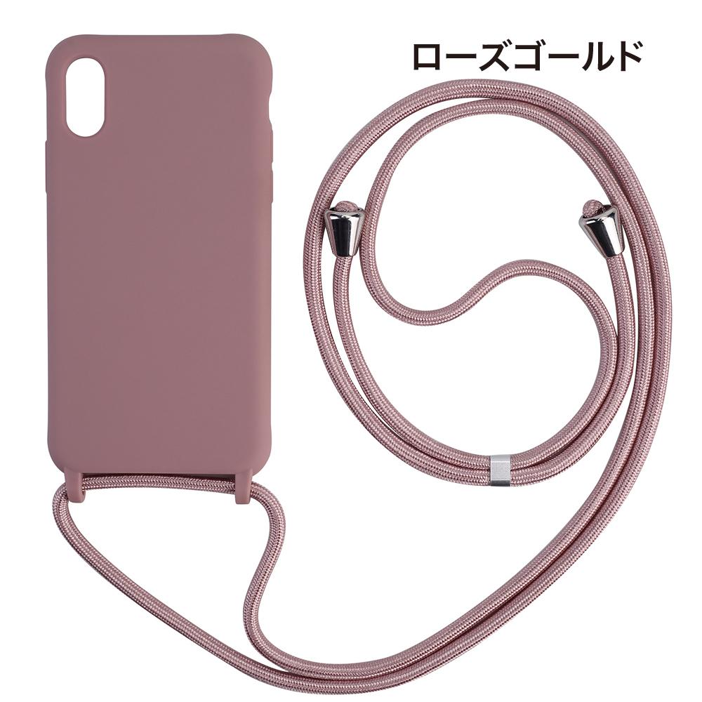 iPhone12 ケース iPhone11 ケース iPhone12 mini pro max se2 8 XR スマホケース ヒモ付き iPhone8 xs max XS X 8 7 Plus ケース 首掛け 肩掛け10