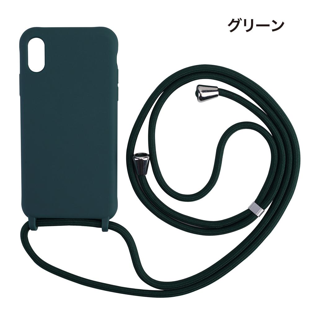 iPhone12 ケース iPhone11 ケース iPhone12 mini pro max se2 8 XR スマホケース ヒモ付き iPhone8 xs max XS X 8 7 Plus ケース 首掛け 肩掛け11