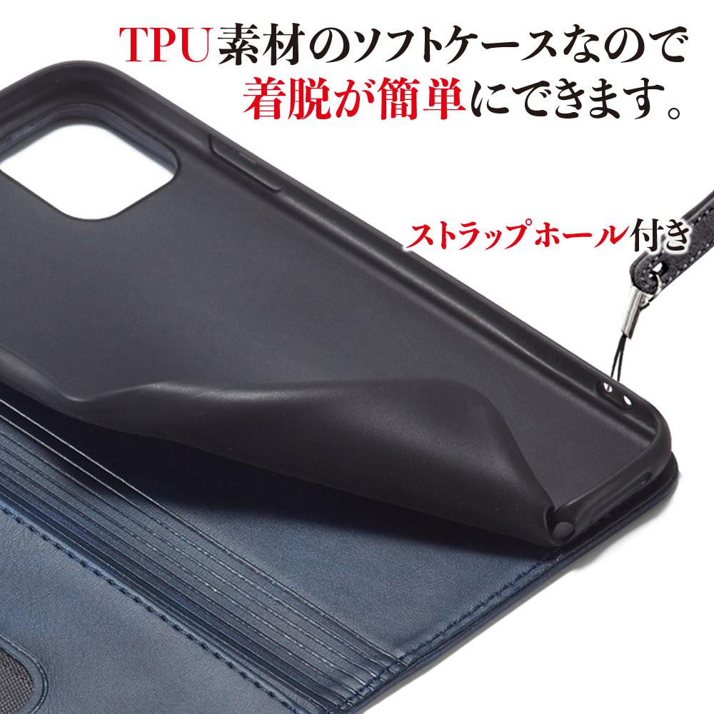 iPhone12 ケース 手帳型 iPhone12 mini iPhone11 pro max iPhoneSE2 ケース 手帳型 スマホケース XSMax XR XS 8 8Plus 高品質PU レザー マグネット内蔵05