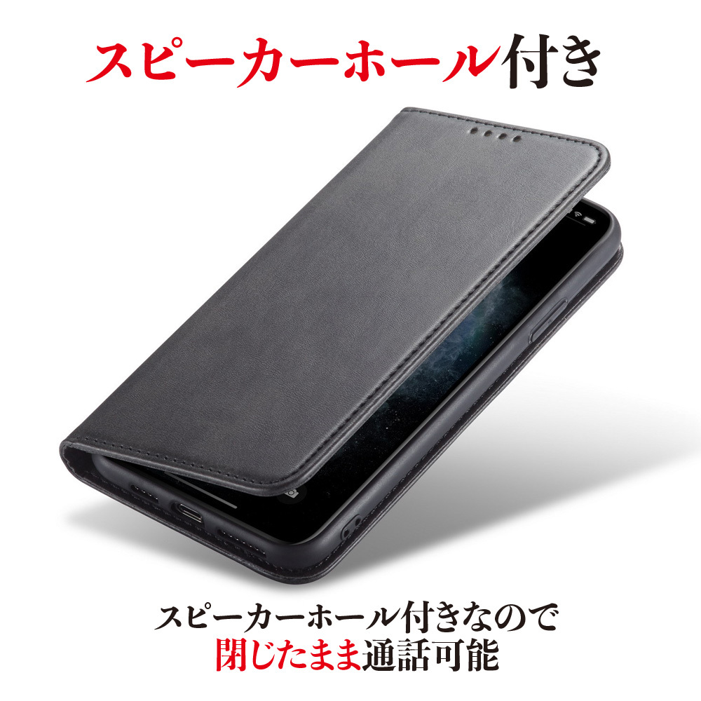 iPhone12 ケース 手帳型 iPhone12 mini iPhone11 pro max iPhoneSE2 ケース 手帳型 スマホケース XSMax XR XS 8 8Plus 高品質PU レザー マグネット内蔵06